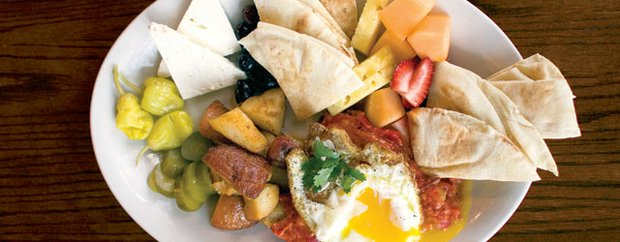 A Mediterranean breakfast platter at Shish A Mediterranean Grill