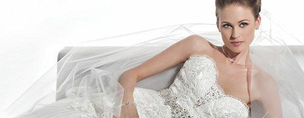 A bride in a Demetrios gown
