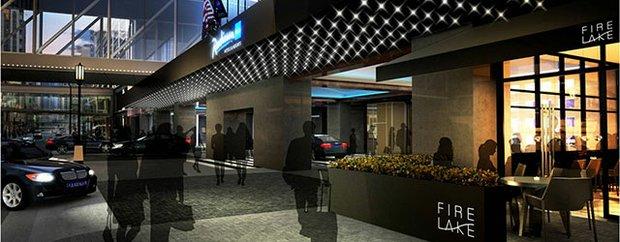 Radisson Blu Minneapolis exterior.