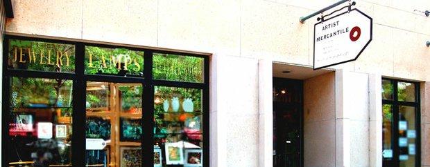 Exterior of Artist Mercantile St. Paul