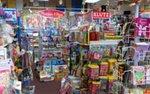 Interior of ABC & Toy Zone
