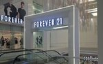 Forever 21 at Mall of America