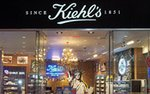 Exterior of Kiehl's apothecary store at Mall of America