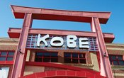1010-Kobe-175.jpg