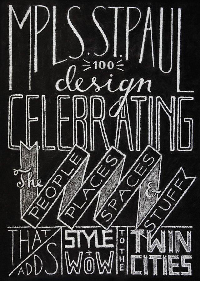 Design 100 2014