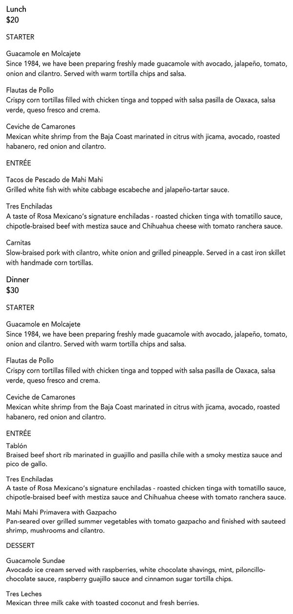 Rosa Mexicano Restaurant Week Menu Oct 2016