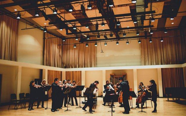 Saint Paul Chamber Orchestra