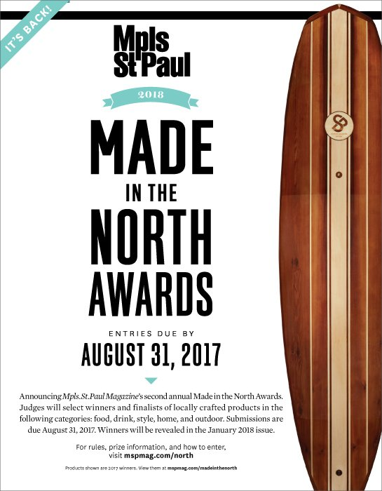 2018 Made in the North Awards