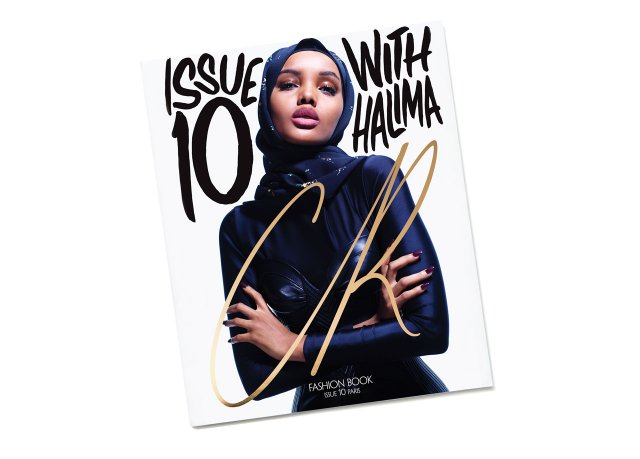 Halima Aden magazine cover