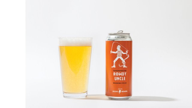 Insight Brewing's Rowdy Uncle