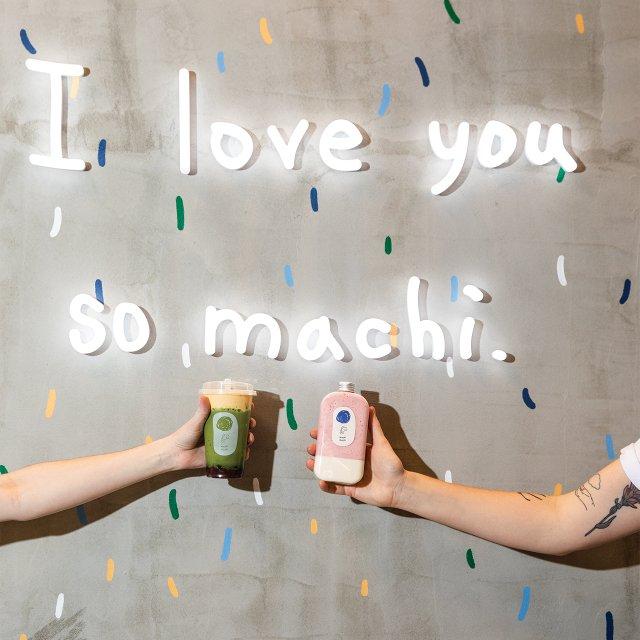 Machi Machi tea