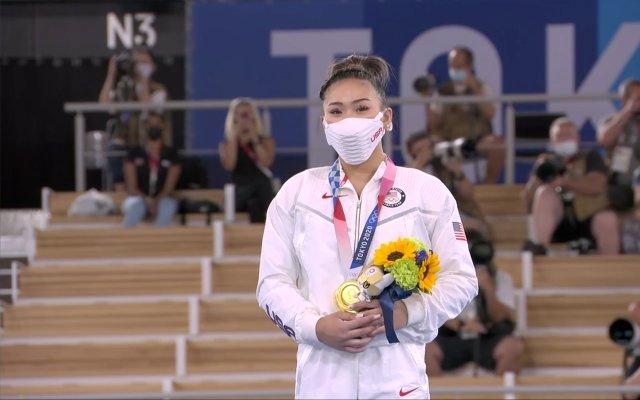 Sunisa Lee Gold Medal All-Around