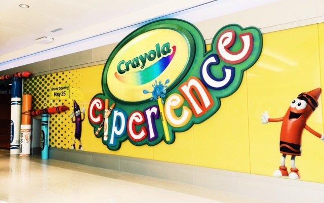 CrayolaEntrance.JPG